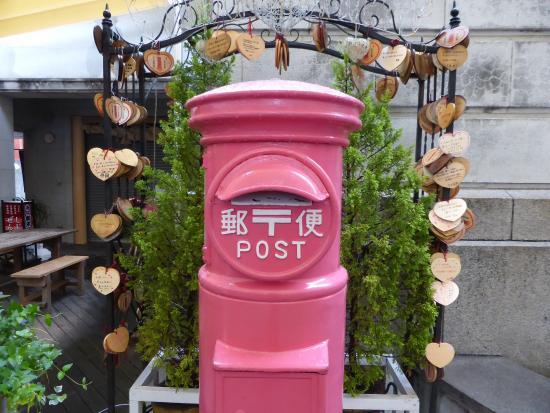 カラコロ工房 ピンクのポスト