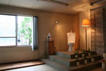 レトロフトMuseo(ムゼオ)のトイレ