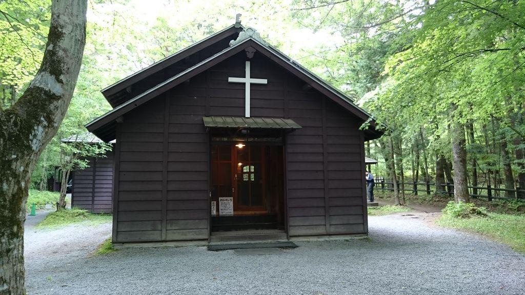 ショー記念礼拝堂・ショーハウス記念館