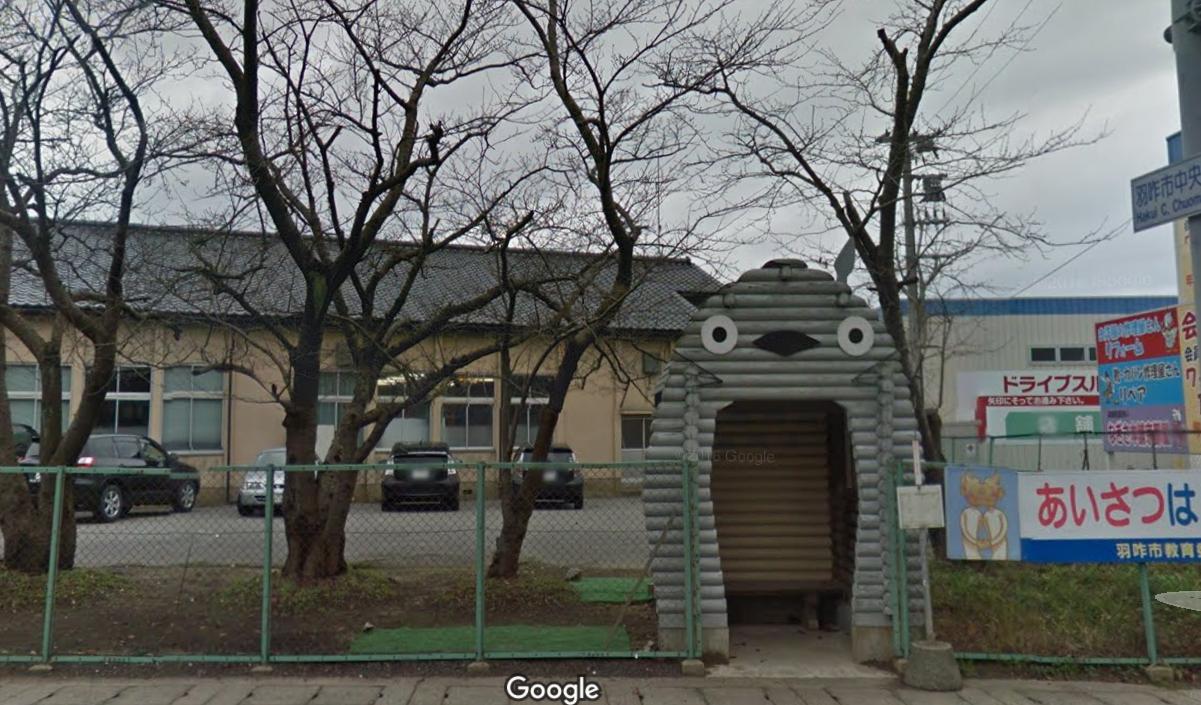 羽咋中学校前 バス停