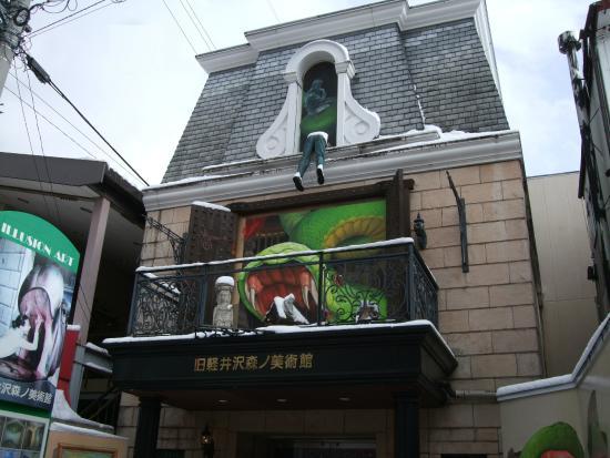 旧軽井沢森ノ美術館(トリックアートミュージアム旧軽井沢)