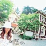 u0nagan_misakahotel
