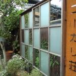 yukariso