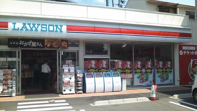 ローソン 広島南蟹屋二丁目店