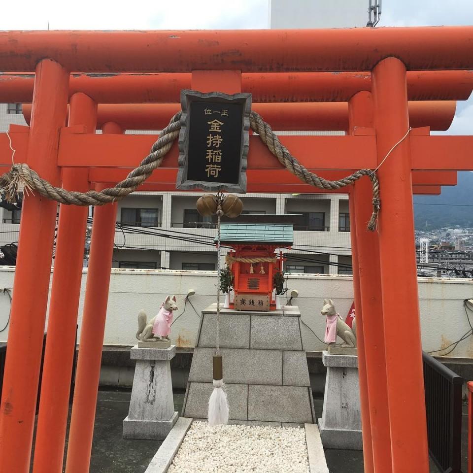 金持稲荷大社(金持神社)