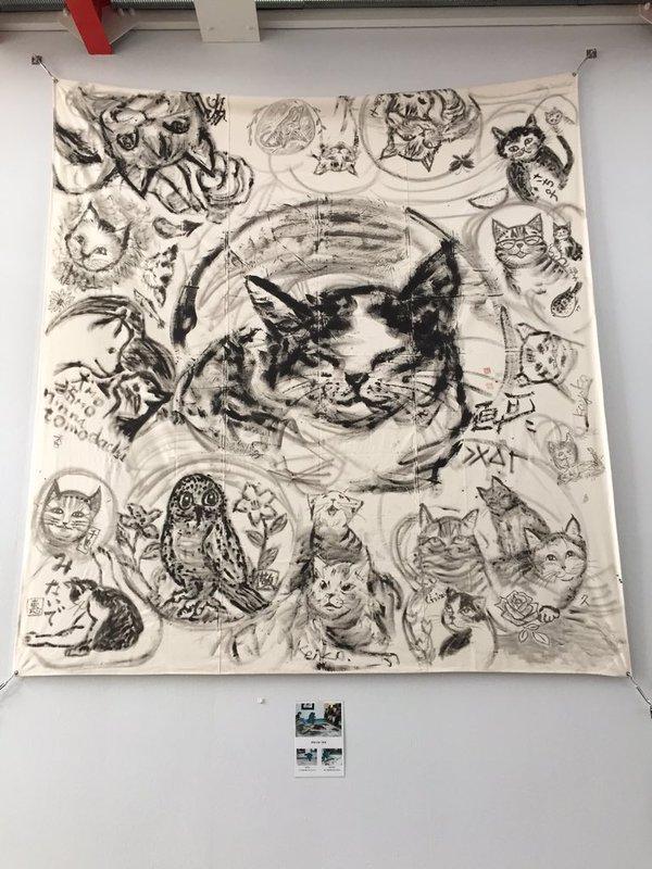 淡路市立中浜稔猫美術館