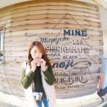 travel_natsu_mine