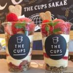 _____yuuna2_thecups