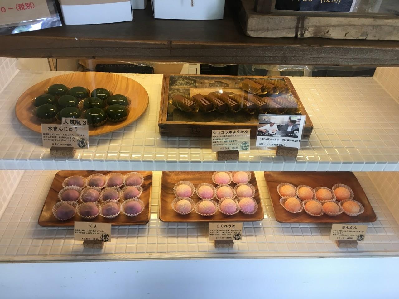 和菓子の楽emon