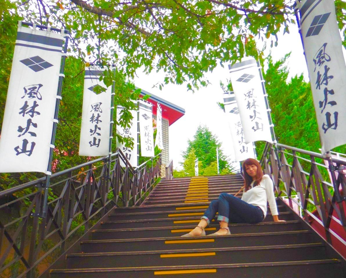 風林火山の階段