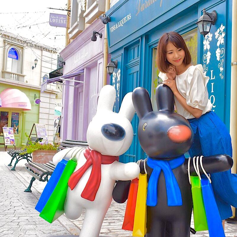 リサとガスパールタウンのお買い物オブジェ