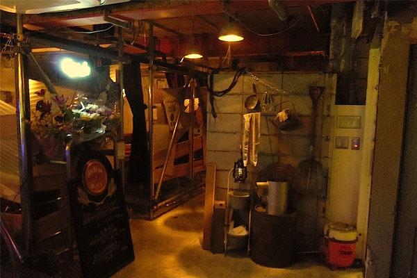 個室居酒屋Haikyo