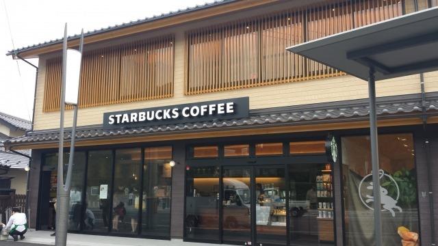 スターバックス・コーヒー 出雲大社店