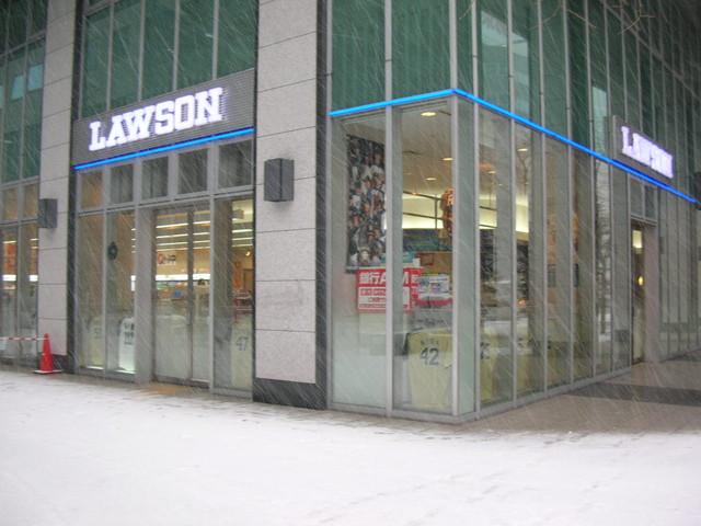 ローソン 札幌ステーションタワー店