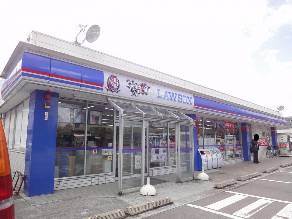 ローソン 富山駅北口店
