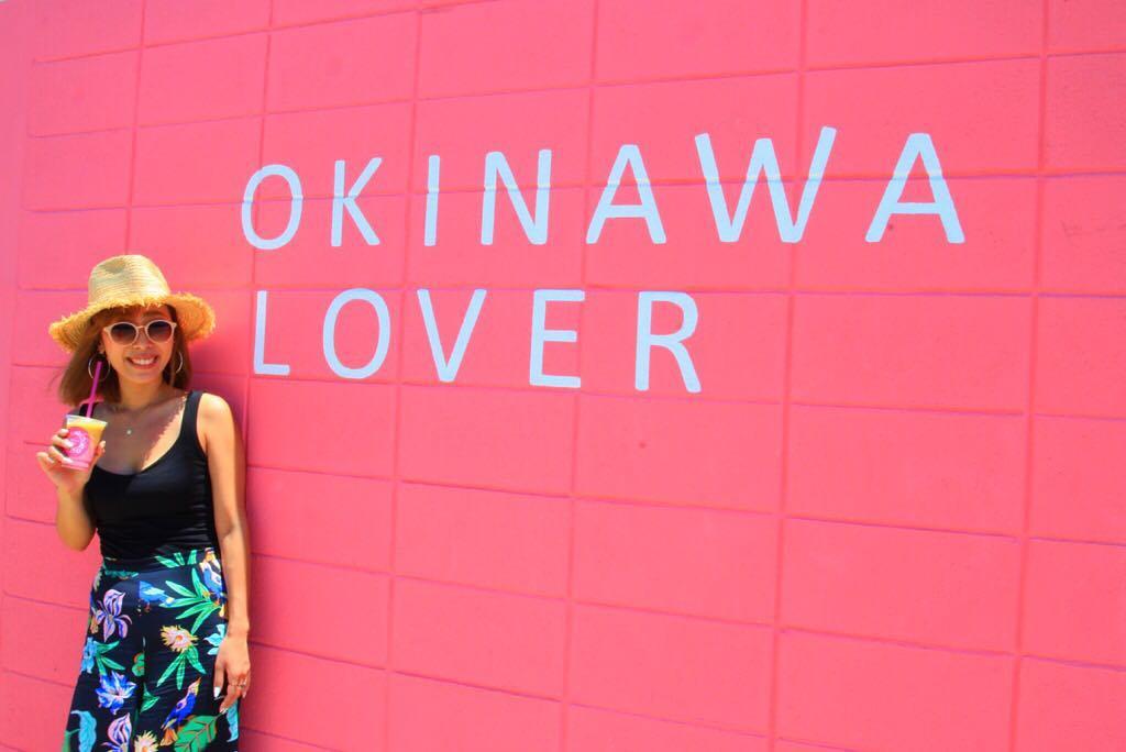 okinawasun オキナワサンスムージー