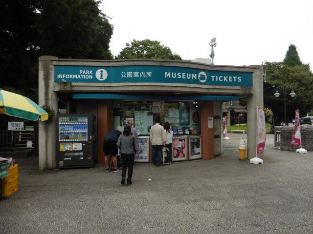MUSEUM&TICKECTS