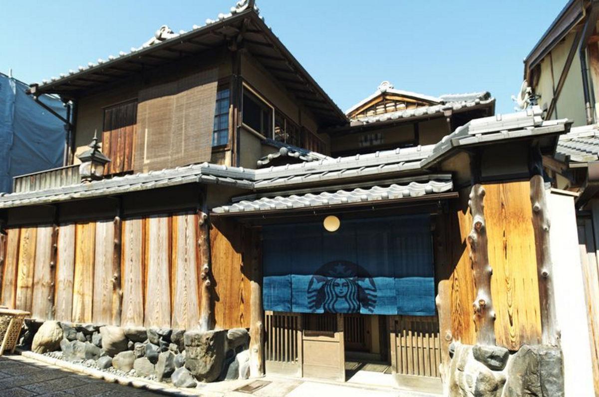 スターバックス 京都二寧坂ヤサカ茶屋店