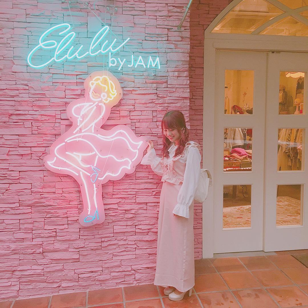 Elulu by JAM 梅田店
