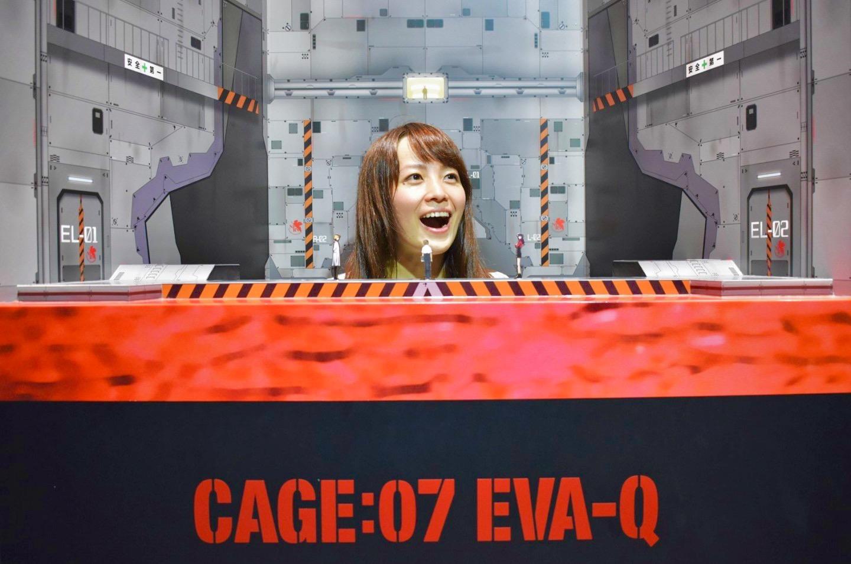 エヴァンゲリオンのCAGE07