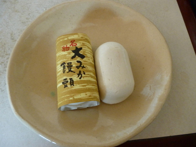 大みか饅頭(運平堂本店)