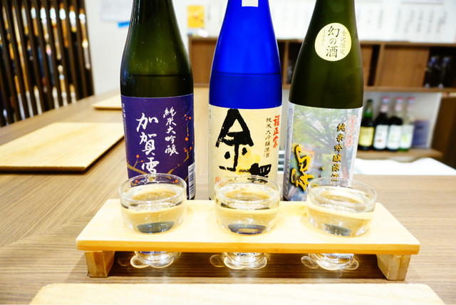金沢地酒蔵「ごぞうセット」