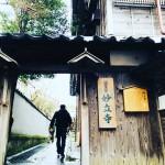 chiboo_sun_ninja