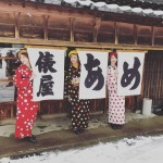 kimono.rental_tawaraya