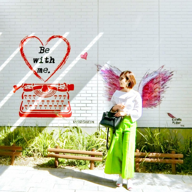 WRDSMTH×Collet Miller  Be With Me – Love angel