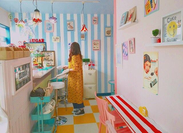 Nagi's Cake Shop Sugar
