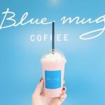 fk_bluemugcoffee_spssiena_1025