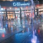 tokyosoramachi