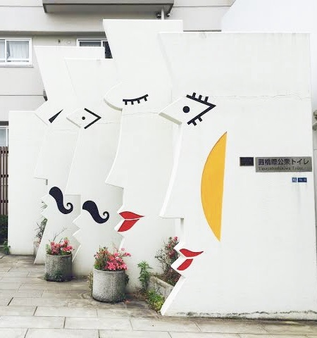 顔のトイレ(厩橋際公衆トイレ)