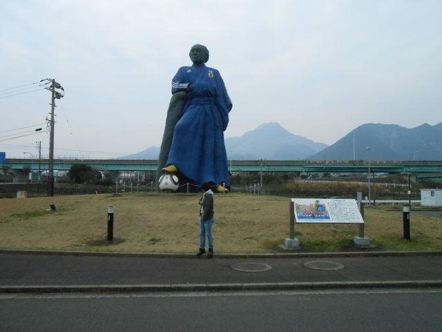 雲仙岳災害記念館 がまだすドーム