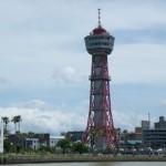 hakataporttower