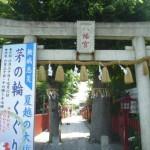 kawagoehachiman