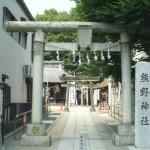 kawagoekumano