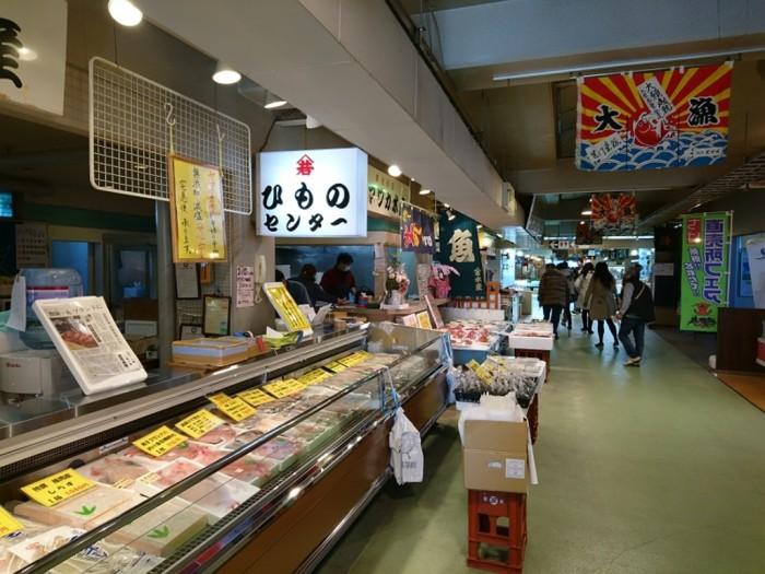 ウオッセ21(水産物即売センター)