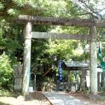 yumotokumanojinzya