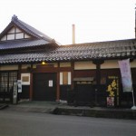 higashimitsusyuzo