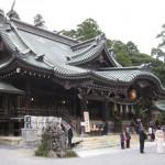 tsukubayamajinzya