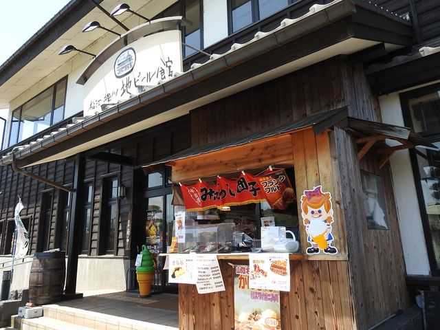 松江堀川地ビール館