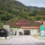 shimanewinery