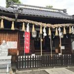 nishinomiyajinzya
