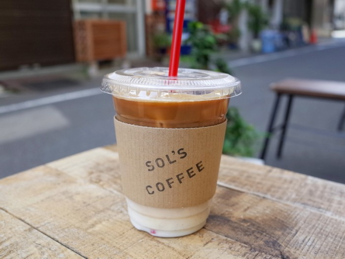 SOL'S COFFEE STAND