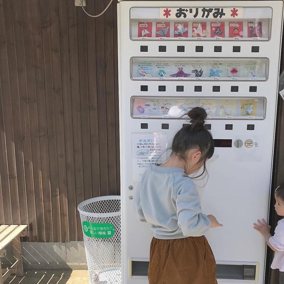 折り紙自動販売機
