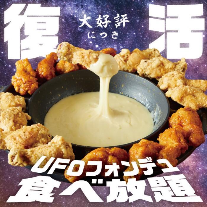 チキン 大阪 韓国 韓国の若者は「チキン屋か餓死」?恐怖のチキン屋が増える理由とは