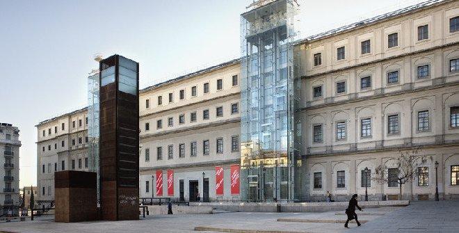 Museo Nacional Centro de Arte Reina Sofía、MNCARS(レイナソフィア王妃芸術センター)