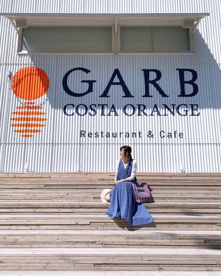 garb costa orange