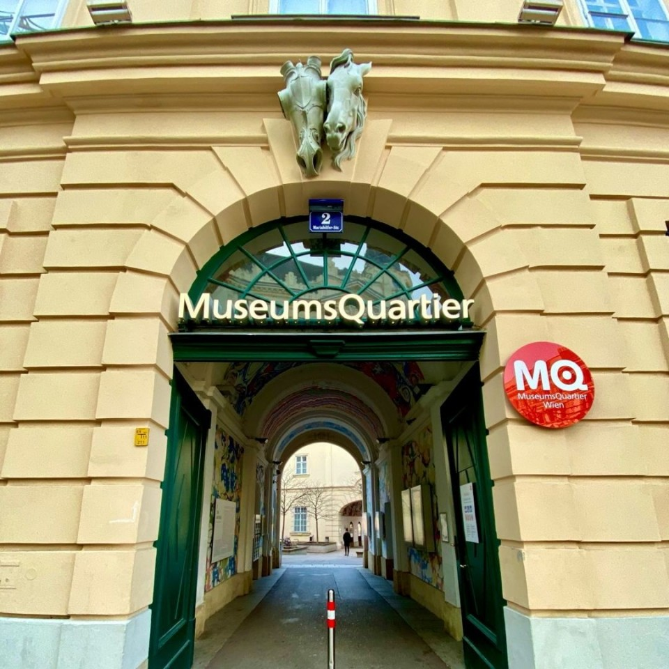 MuseumsQuartier(ミュージアムクオーター)